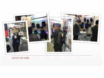 ICPI WEEK 2019_Start-Up Exhibition Hall